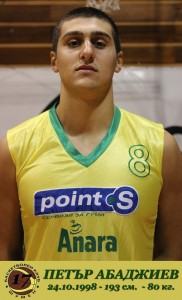 Петър Абаджиев