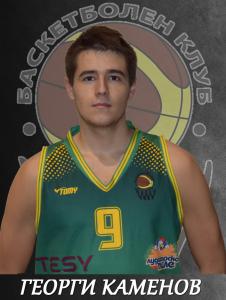 2017-18 Георги Каменов