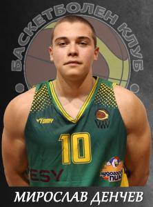 2017-18 Мирослав Денчев