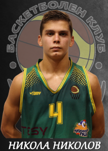 2017-18 Никола Николов