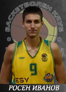 2017-18 Росен Иванов