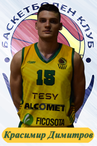 N15 Krasimir Dimitrov final